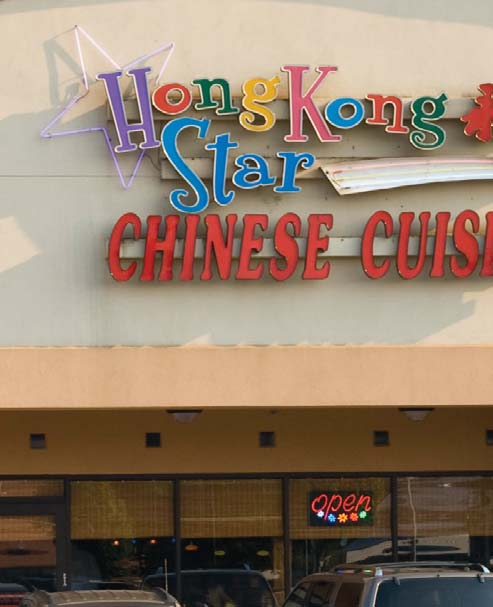 Chinese Restaurants Open On Christmas.Christmas Open For Dinner In Wc West Cobb Magazine